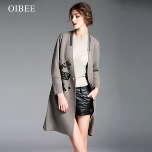 OIBEE SL8680