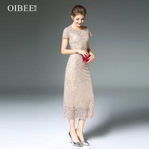 OIBEE 9775