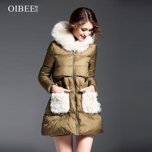 OIBEE SL8806