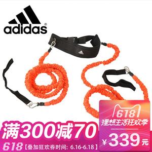Adidas/阿迪达斯 ADSP-11511