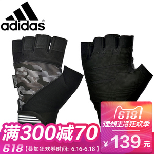 Adidas/阿迪达斯 ADGB-12331