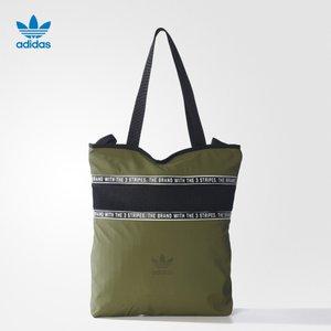 Adidas/阿迪达斯 AY8606000
