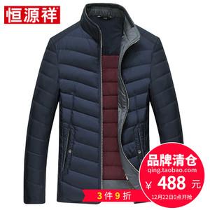 恒源祥 HF86566-2