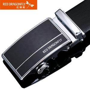 REDDRAGONFLY/红蜻蜓 6698CE1015