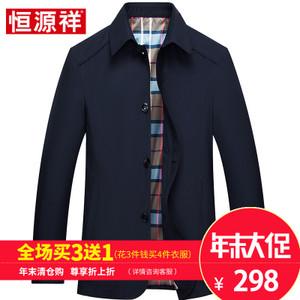 恒源祥 HF86501-2