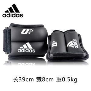 Adidas/阿迪达斯 ADWT-12228-0.5Kg