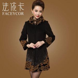 FACEYCOR/法依卡 F6256