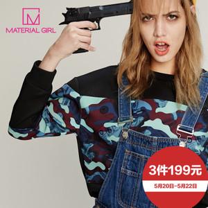 material girl M2CD54309