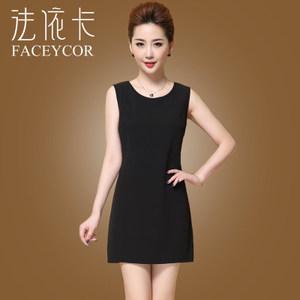 FACEYCOR/法依卡 Q6600