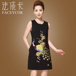 FACEYCOR/法依卡 Q6166