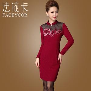 FACEYCOR/法依卡 Q6182