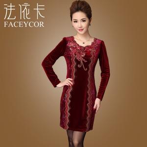 FACEYCOR/法依卡 Q6187