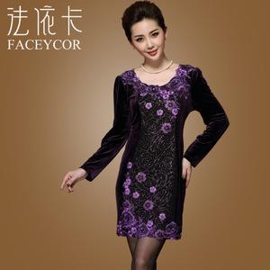 FACEYCOR/法依卡 Q6180