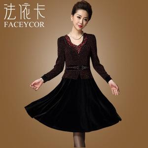 FACEYCOR/法依卡 Q6191