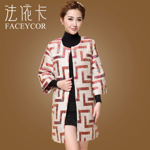 FACEYCOR/法依卡 F6203