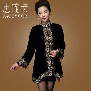 FACEYCOR/法依卡 F6226