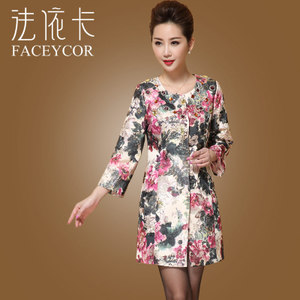 FACEYCOR/法依卡 F6309