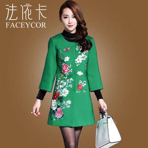 FACEYCOR/法依卡 F6311