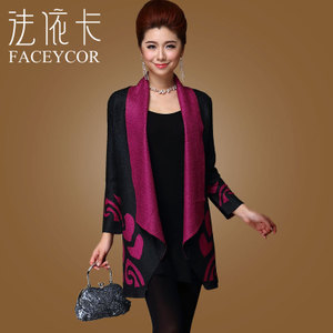 FACEYCOR/法依卡 F6271