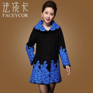 FACEYCOR/法依卡 F6321