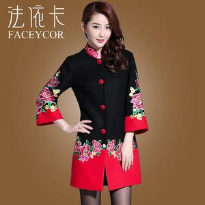 FACEYCOR/法依卡 F6317