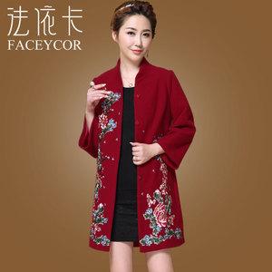 FACEYCOR/法依卡 F6612