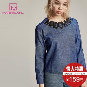 material girl M2CD54212