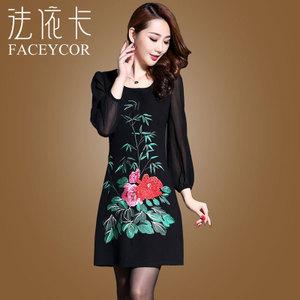 FACEYCOR/法依卡 Q6175