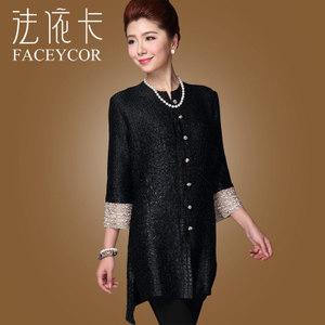 FACEYCOR/法依卡 F6363