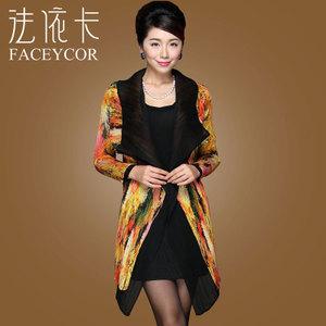 FACEYCOR/法依卡 F6272
