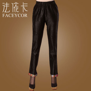 FACEYCOR/法依卡 K601
