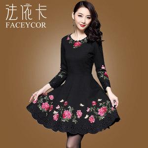 FACEYCOR/法依卡 Q6611
