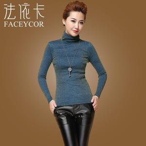 FACEYCOR/法依卡 D6528