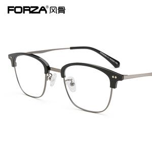 Forza/风骨 88084