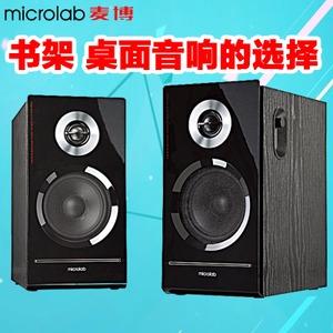 microlab/麦博