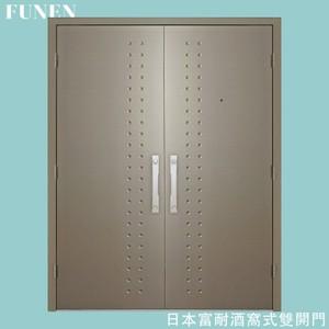 Funen JW-004