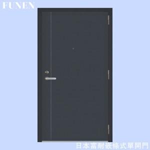 Funen QT-001