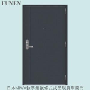 Funen JWGC-01