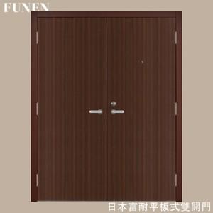 Funen PB-004