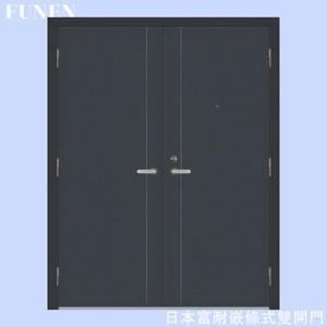 Funen QT-004