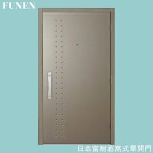 Funen JW-001