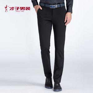 TRiES/才子 5171E0520