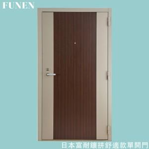 Funen XPS101