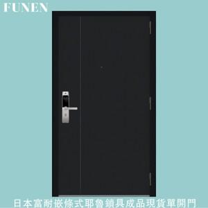 Funen GGP-005