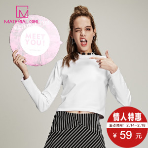 material girl M2CD54106