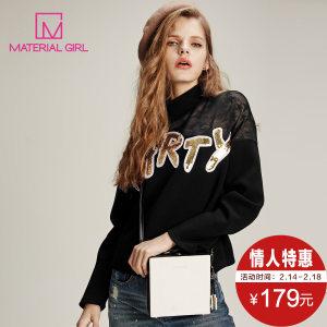 material girl M2CD54510