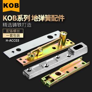 KOB H-ACC03