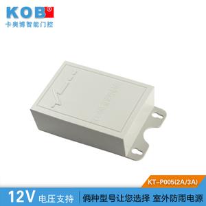 KOB KT-P005-3A
