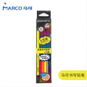 MARCO/马可 9008B-12CB-9008
