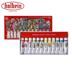 HOLBEIN YH2-HWC12A